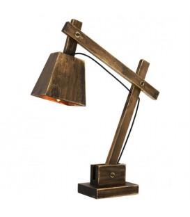 Avonni Masa Lambası ML-9041-1E