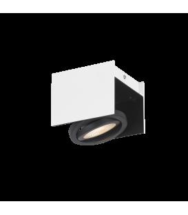 Eglo 39315 Vıdago Led Spot Armatür 39315