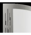 Eglo CITY Sensörlü Dış Aydınlatma Aplik 88144