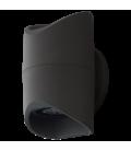 Eglo 95076 ABRANTES Dış Aydınlatma Aplik 95076