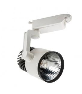 Cata Vita 30W Ray Spot CT-5320
